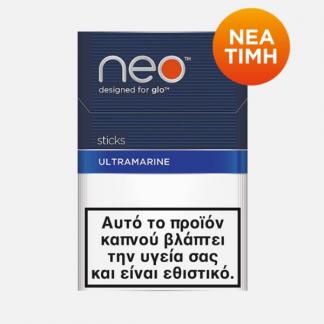 NEO™ STICKS - ULTRA MARINE
