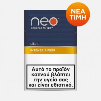 NEO™ STICKS - INTENSE AMBER