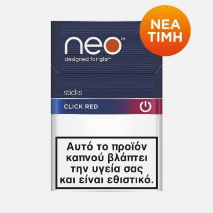 NEO™ STICKS - CLICK RED