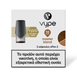 Vype ePen 3 vPro Caps - Master Blend 18mg/ml