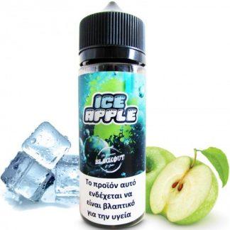 BLACKOUT Ice Apple (Πράσινο μήλο Μενθόλη) 120ml