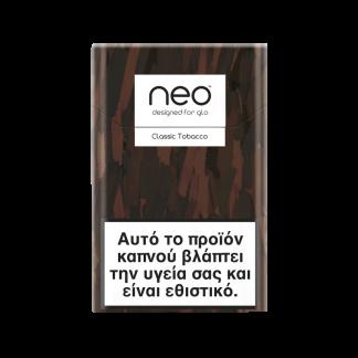 NEO™ Demi Slims – Classic Tobacco