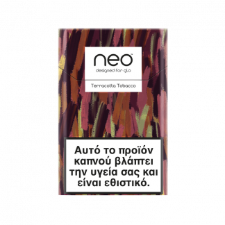 NEO™ Demi Slims – Terracotta Tobacco